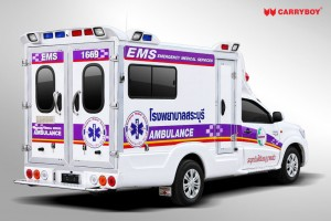 AMBULANCE-ABL-L-EX-CARRYBOY